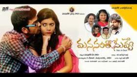 latest telugu movies online news reviews tv serials