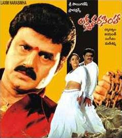 Laxmi telugu movie watch online / Songs from movie eddie and the