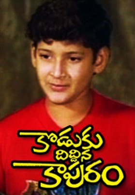 giri babu movies list