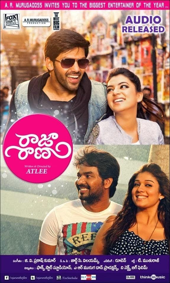 gamyam telugu movie free  in single link