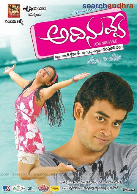 Pk Full Movie Watch Online Free Putlocker New Hindi