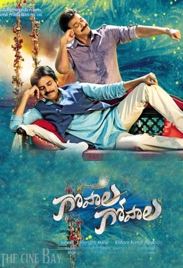 Gopala Gopala Full Movie (2015) Telugu Watch Online Free