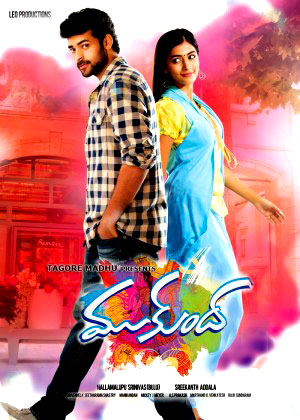 kathi telugu full movie free
