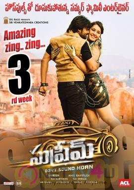 Supreme (2016) Telugu Mp3 Songs Download|Supreme telugu Mp3 songs