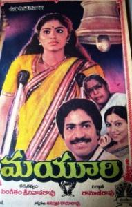 Mayuri full movie in telugu online