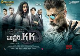 Watch Telugu Movies Online Free: New, Old 2019 ‐ Tollywood