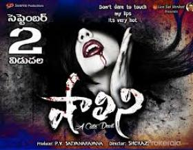 Latest Telugu Movies Online: News, Reviews, TV Serials