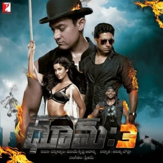 Torrents Dhoom 2 - Telugu Dubbed - DVD - Rip - X - AAC - 1CD