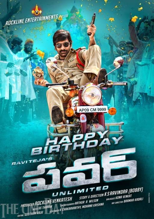 bobby movie mp3 free download