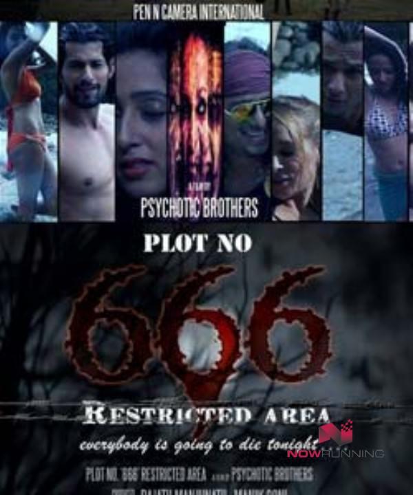 Plot No 666 (2015) . thumbnail text