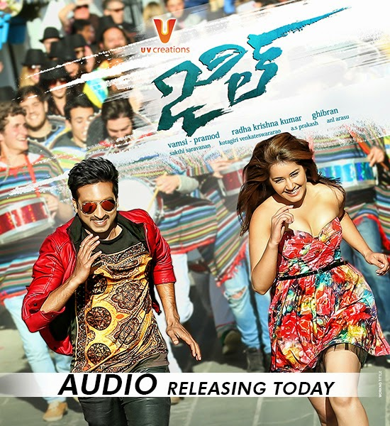 Jil (2015) Telugu Movie Review, Rating