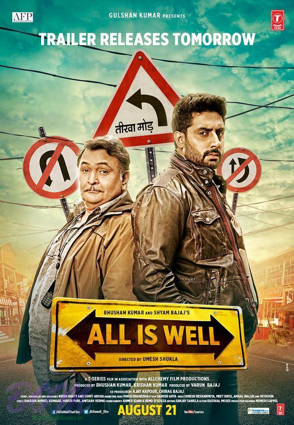 Sar Ankhon Par 2012 Movie Torrent Download