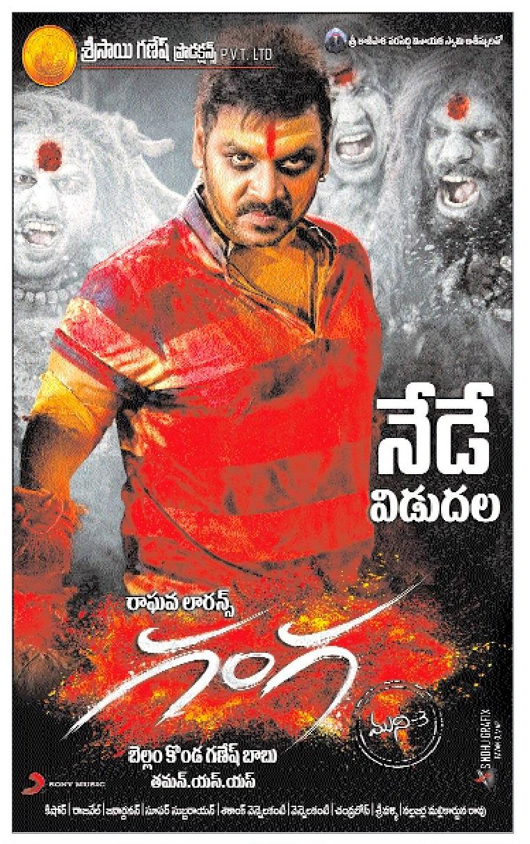 Watch ganga telugu movie online hd