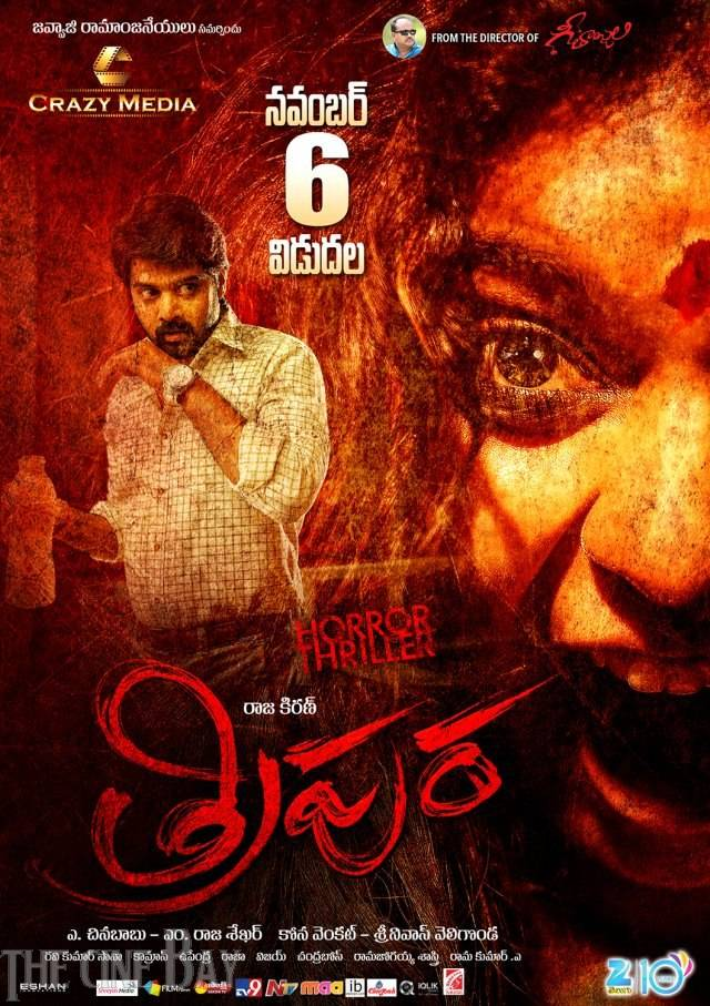 Telugu movies horror online dating