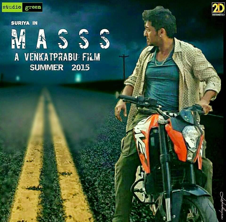 Masss surya movie songs free download mass telugu mp3 songs free comments altavistaventures Gallery