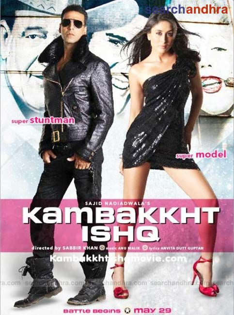 Kambakkht Ishq 2 full movie hd 1080p