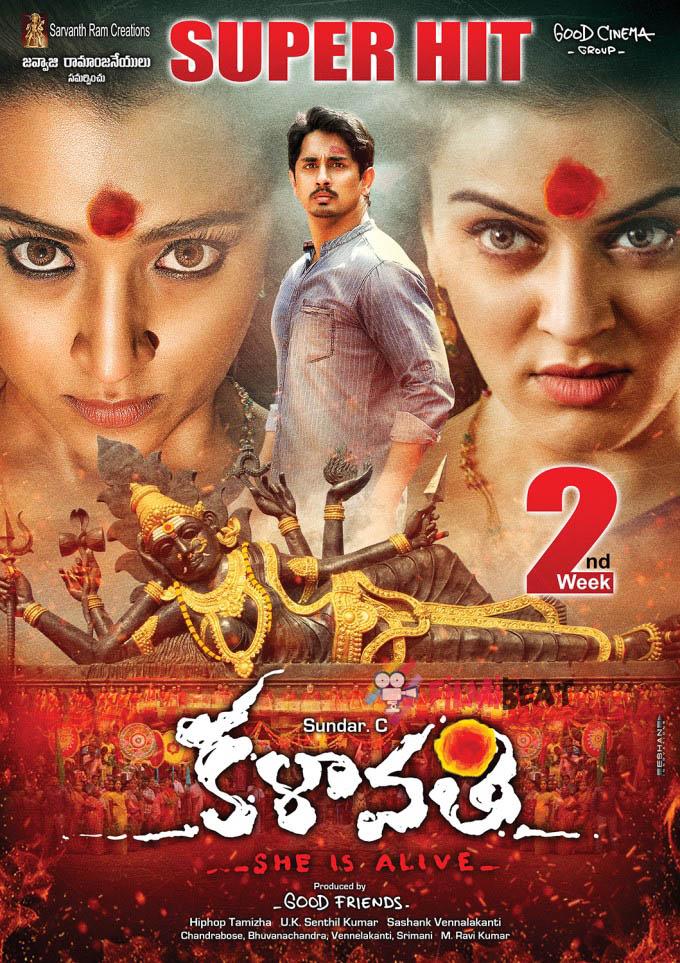avatharam malayalam movie songs 1080p 3d