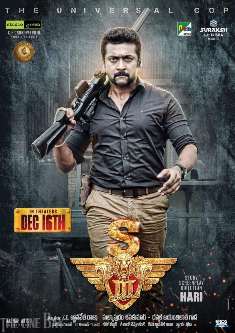 Singam 3 yamudu 3 2017 telugu movie review rating suriya contact us thecheapjerseys Image collections