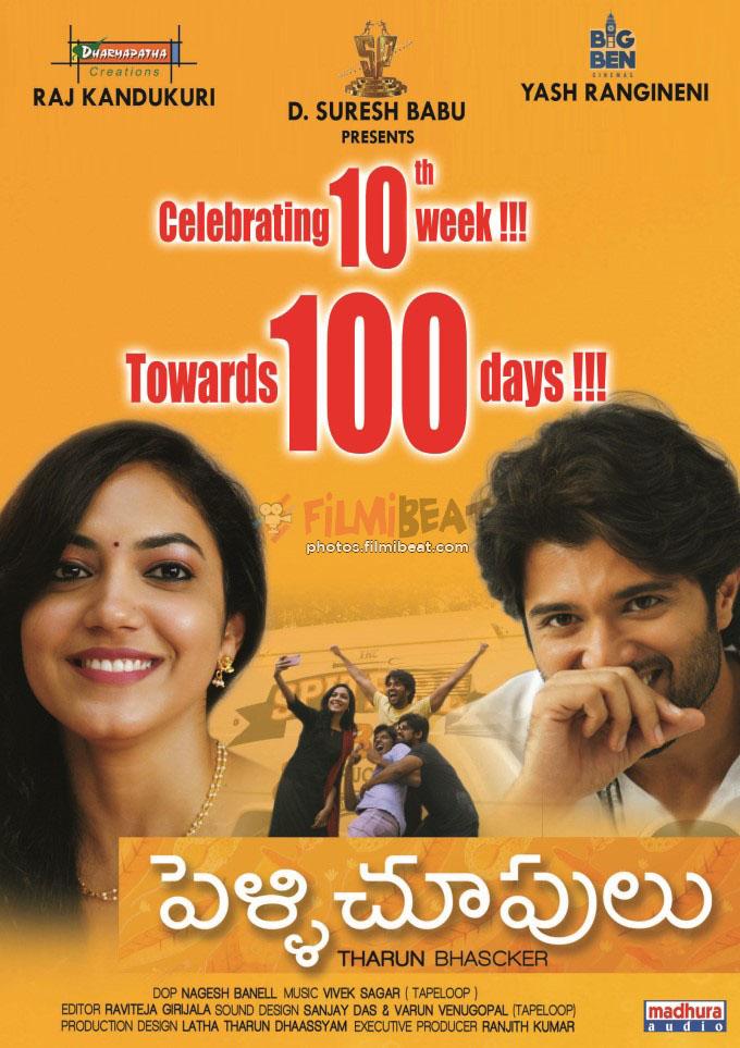 premalayam telugu movie free torrent download 6