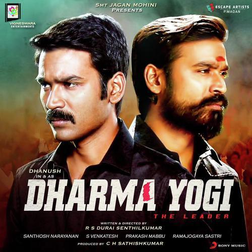 Andarivadu Movie In Hindi Dubbed Free Download