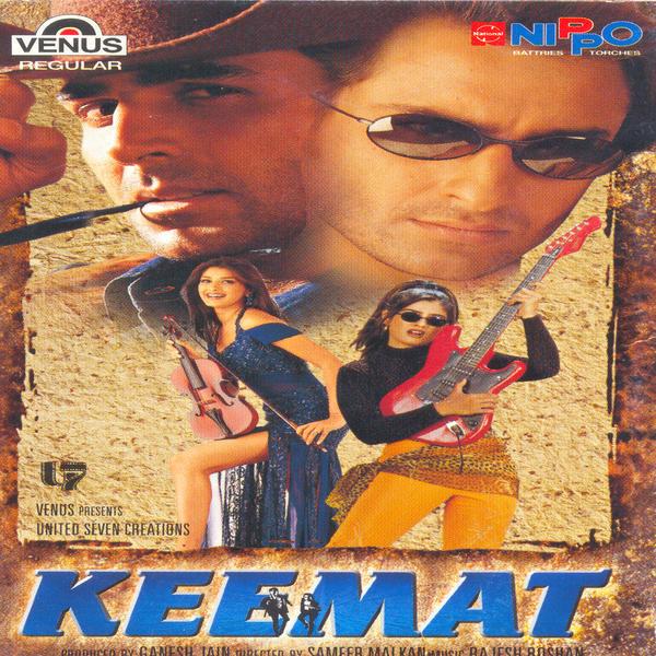 Tag; dushman 1998 hindi movie mp3 songs free download.