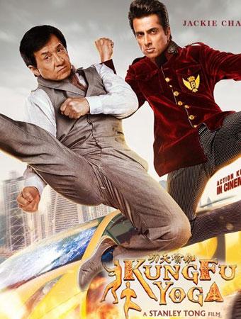 Kung Fu Yoga (2017) Hindi Dual Audio 480p BluRay ESubs 300MB