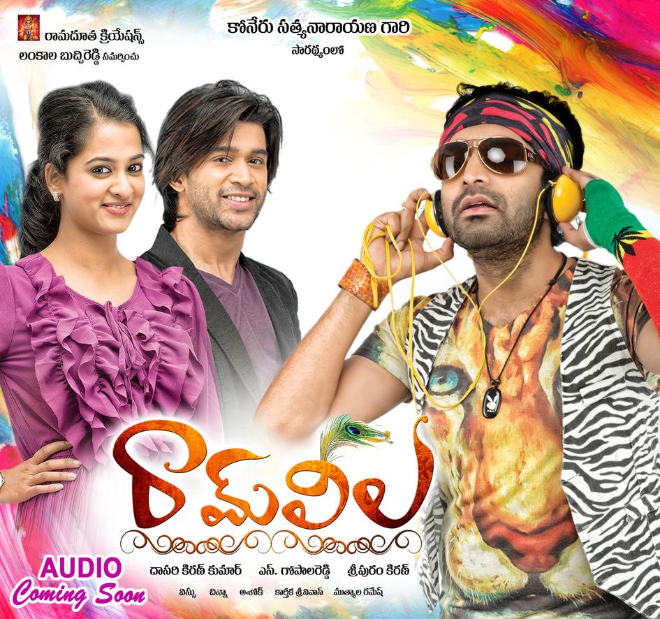 ram leela (2015) telugu movie online watch full length hd