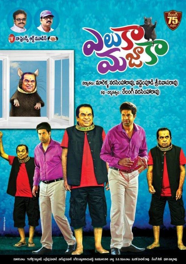 Raavan movie download telugu moviesgolkes