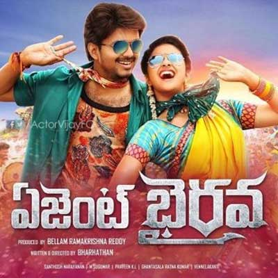 Bhairava (Bairavaa) 2017 Hindi Dubbed 720p -1.6GB Download