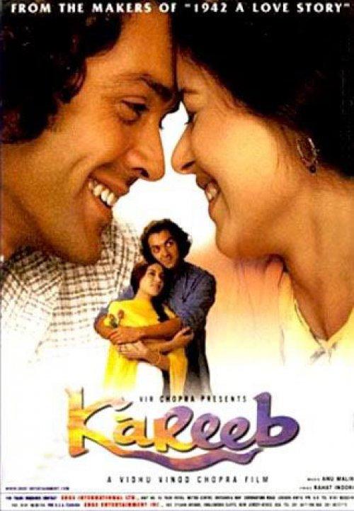 The Agyaat 2012 Watch Online Full Movie Free