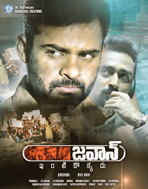 Nakshatra 3 Hindi Movie Torrent Free Download Hd