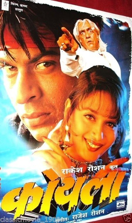 Image result for koyla poster