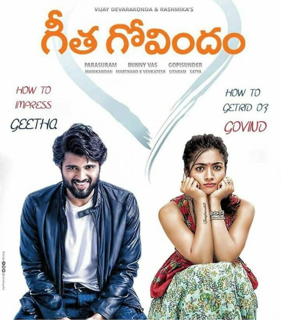 geetha govindam full movie watch online