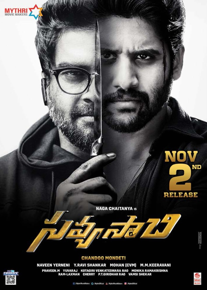 Savyasachi 2018 Telugu [Hindi Subtitles] 480p WEB-DL x264 400MB