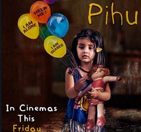 Pihu 2018 Hindi Movie Review Rating Pihu Myra Vishwakarma