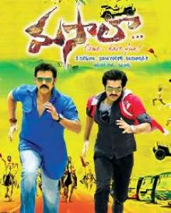 Masala Telugu Movie Review, Rating - Venkatesh Daggubati